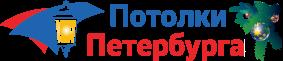 Потолки Петербурга